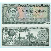 Руанда 500 франков 1974 год.
