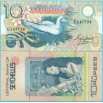 Сейшельские острова 10 рупий 1983 год.