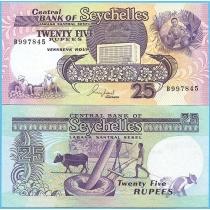 Сейшельские острова 25 рупий 1989 год.