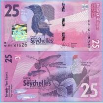 Сейшельские острова 25 рупий 2016 год.