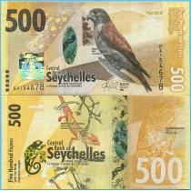 Сейшельские острова 500 рупий 2016 год.