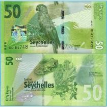Сейшельские острова 50 рупий 2016 год.