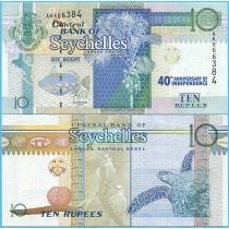 Сейшельские острова 10 рупий 2016 год. 40 лет независимости.