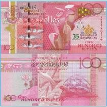 Сейшельские острова 100 рупий 2013 год. Юбилейная.
