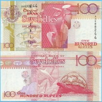 Сейшельские острова 100 рупий 2001 год.