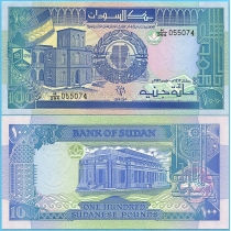 Судан 100 фунтов 1992 год.