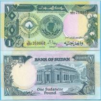 Судан 1 фунт 1987 год.