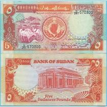 Судан 5 фунтов 1991 год.