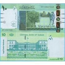 Судан 10 фунтов 2015 год.