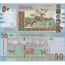 Судан 50 фунтов 2015 год.