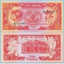 Судан 50 пиастров 1987 год.