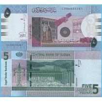 Судан 5 фунтов 2015 год.