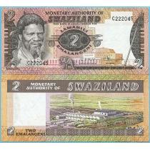 Свазиленд 2 лилангени 1974 год.