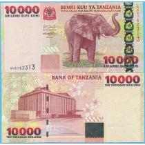 Танзания 10000 шиллингов 2003 год.