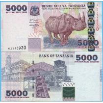 Танзания 5000 шиллингов 2003 год.