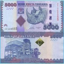 Танзания 5000 шиллингов 2020 год.