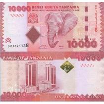 Танзания 10000 шиллингов 2010 год.