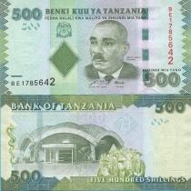 Танзания 500 шиллингов 2010 год.