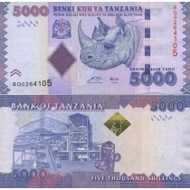 Танзания 5000 шиллингов 2010 г.