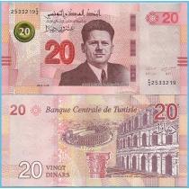 Тунис 20 динар 2017 год.