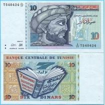 Тунис 10 динар 1994 год.