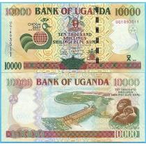 Уганда 10000 шиллингов 2007 год. Саммит Британского Содружества наций