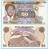 Уганда 50 шиллингов 1985 год.