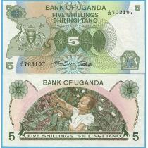 Уганда 5 шиллингов 1982 год.