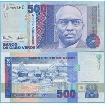 Кабо Верде 500 эскудо 1989 год.