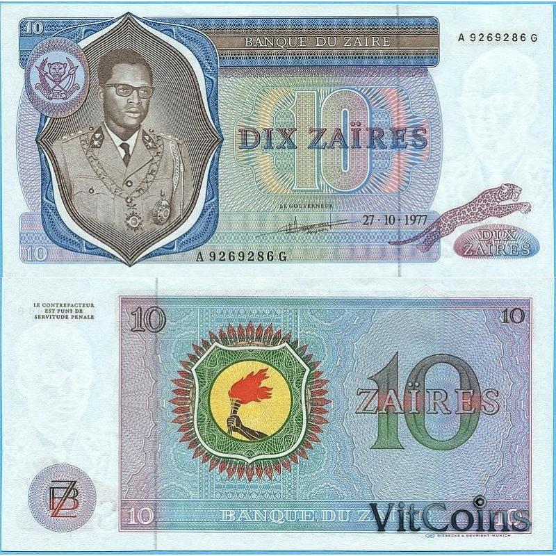Банкнота Заир 10 заир 1977 год.