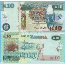 Замбия 10 квача 2015 год.