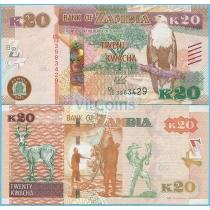 Замбия 20 квача 2015 год.