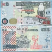Замбия 2 квача 2015 год.