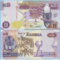 Замбия 5 квача 2015 год.