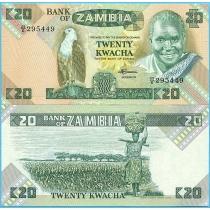 Замбия 20 квача 1986-1988 год.