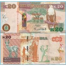 Замбия 20 квача 2012 год.