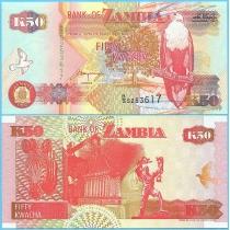 Замбия 50 квача 1992 год.