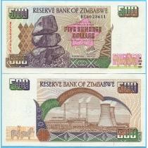 Зимбабве 500 долларов 2004 год.