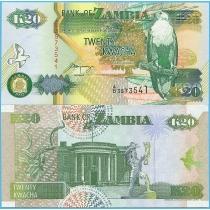 Замбия 20 квача 1992 год.
