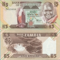 Замбия 5 квача 1986-1988 год.