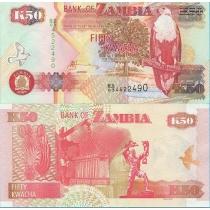 Замбия 50 квача 2009 год.