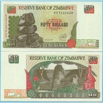 Зимбабве 50 долларов 1994 год.