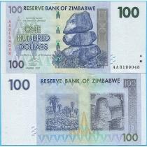 Зимбабве 100 долларов 2007 год.