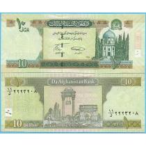 Афганистан 10 афгани 2008 год.