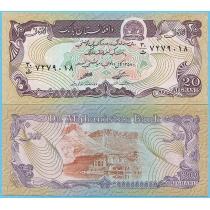 Афганистан 20 афгани 1979 (SH1358) год.