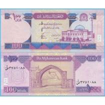 Афганистан 100 афгани 2010 год.