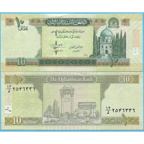 Афганистан 10 афгани 2012 год.