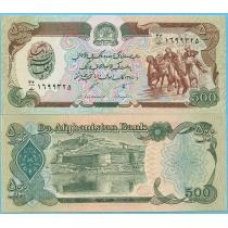Афганистан 500 афгани 1991 год.