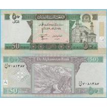 Афганистан 50 афгани 2012 год.