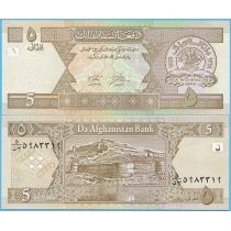 Афганистан 5 афгани 2002 год.